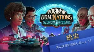 Androidアプリ「ドミネーションズ -文明創造- (DomiNations)」のスクリーンショット 5枚目