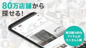 Androidアプリ「BASE(ベイス)- 80万店舗から探せる通販・ショッピングアプリ ハンドメイドやベビー用品も」のスクリーンショット 2枚目