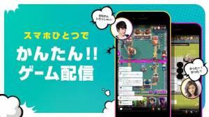 Androidアプリ「Mirrativ(ミラティブ)−スマホでかんたんゲーム配信&画面録画」のスクリーンショット 2枚目