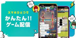 Androidアプリ「Mirrativ(ミラティブ)−スマホでかんたんゲーム実況&ライブ配信」のスクリーンショット 1枚目