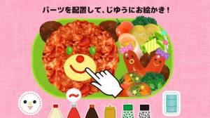 Androidアプリ「親子でつくろう キャラ弁 (自分だけのお弁当レシピ)」のスクリーンショット 1枚目