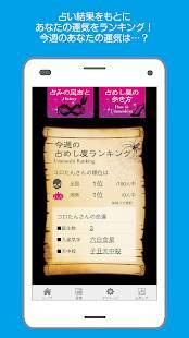 Androidアプリ「地元の穴場情報を共有する「じもピぃ」」のスクリーンショット 4枚目
