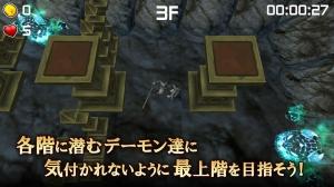 Androidアプリ「激ムズ!DemonsTower」のスクリーンショット 2枚目