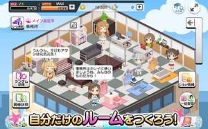 Androidアプリ「アイドルマスター シンデレラガールズ スターライトステージ」のスクリーンショット 3枚目