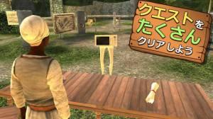 Androidアプリ「Goat Simulator MMO Simulator」のスクリーンショット 3枚目