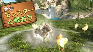 Androidアプリ「Goat Simulator MMO Simulator」のスクリーンショット 1枚目