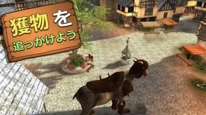 Androidアプリ「Goat Simulator MMO Simulator」のスクリーンショット 2枚目