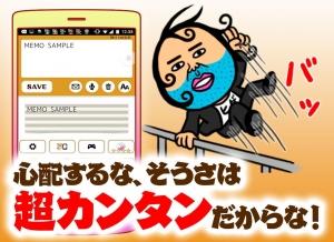 Androidアプリ「待受にメモ!「熱血メモ帳」付箋メモ 無料」のスクリーンショット 3枚目