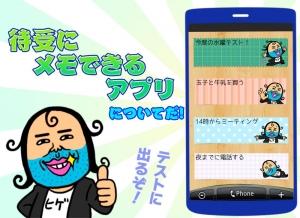 Androidアプリ「待受にメモ!「熱血メモ帳」付箋メモ 無料」のスクリーンショット 2枚目
