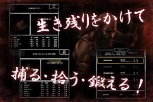 Androidアプリ「Abyss and Dark リル・マズアの遺跡 Lite」のスクリーンショット 4枚目
