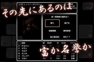 Androidアプリ「Abyss and Dark リル・マズアの遺跡 Lite」のスクリーンショット 2枚目