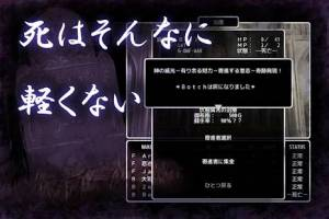 Androidアプリ「Abyss and Dark リル・マズアの遺跡 Lite」のスクリーンショット 5枚目