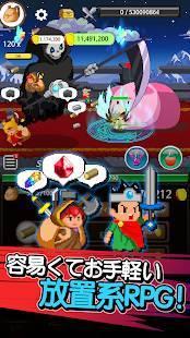 Androidアプリ「イカレタ勇者のコブン」のスクリーンショット 1枚目