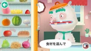 Androidアプリ「トッカ・キッチン 2 (Toca Kitchen 2)」のスクリーンショット 4枚目