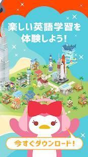 Androidアプリ「きこえ〜ご 生きた英語を楽しくリスニング!」のスクリーンショット 5枚目