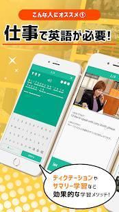Androidアプリ「きこえ〜ご 生きた英語を楽しくリスニング!」のスクリーンショット 2枚目