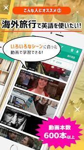 Androidアプリ「きこえ〜ご 生きた英語を楽しくリスニング!」のスクリーンショット 3枚目