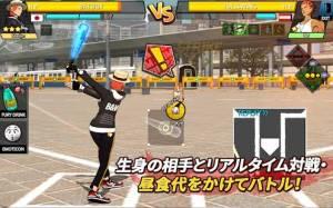 Androidアプリ「フリースタイル野球2」のスクリーンショット 1枚目