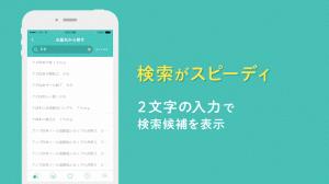 Androidアプリ「ナースフルお薬事典 ~お薬検索が簡単!剤形画像つき~」のスクリーンショット 5枚目