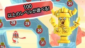 Androidアプリ「Bullet Boy」のスクリーンショット 4枚目
