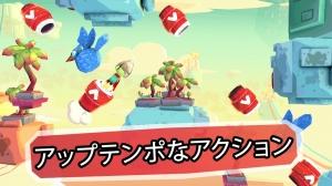 Androidアプリ「Bullet Boy」のスクリーンショット 2枚目
