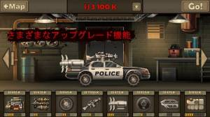 Androidアプリ「アーン トゥ ダイ 2 (Earn to Die 2)」のスクリーンショット 4枚目