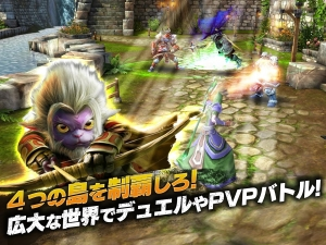 Androidアプリ「オーダー&カオス2【3D MMO RPG】」のスクリーンショット 2枚目