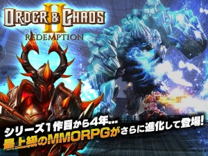 Androidアプリ「オーダー&カオス2【3D MMO RPG】」のスクリーンショット 1枚目