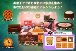 Androidアプリ「ヘンゼルとグレーテルとお菓子の家」のスクリーンショット 3枚目