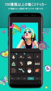 Androidアプリ「VLLO ( ブロ / a.k.a. Vimo) - 動画編集&動画作成&動画加工」のスクリーンショット 3枚目