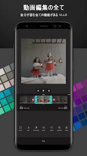 Androidアプリ「VLLO ( ブロ / a.k.a. Vimo) - 動画編集&動画作成&動画加工」のスクリーンショット 1枚目