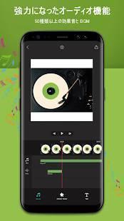 Androidアプリ「VLLO ( ブロ / a.k.a. Vimo) - 動画編集&動画作成&動画加工」のスクリーンショット 4枚目