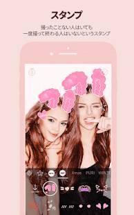 Androidアプリ「ローリーカム(lollicam)–ラクガキで作る顔認識カメラ」のスクリーンショット 4枚目