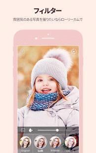 Androidアプリ「ローリーカム(lollicam)–ラクガキで作る顔認識カメラ」のスクリーンショット 5枚目