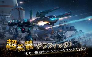 Androidアプリ「War Robots」のスクリーンショット 4枚目