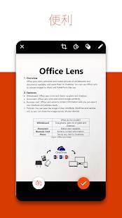 Androidアプリ「Microsoft Office Lens - PDF Scanner」のスクリーンショット 2枚目
