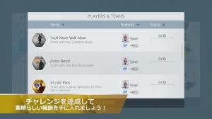Androidアプリ「FIFA 16」のスクリーンショット 5枚目