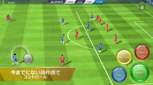 Androidアプリ「FIFA 16」のスクリーンショット 2枚目