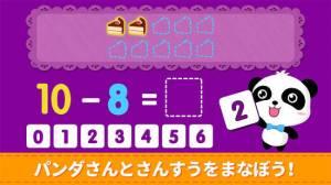Androidアプリ「たし算ひき算ーBabyBus 子ども向け算数の達人」のスクリーンショット 3枚目