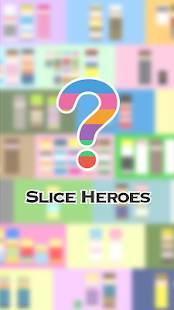 Androidアプリ「Slice HEROES!!-色を推理し謎を解けアニメクイズ」のスクリーンショット 4枚目