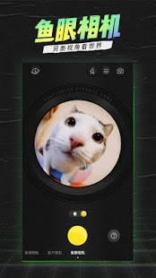 Androidアプリ「潮自拍」のスクリーンショット 3枚目