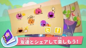Androidアプリ「指タッチでお絵かき」のスクリーンショット 3枚目