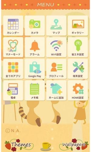 Androidアプリ「かわいい壁紙 Tea break RASCAL」のスクリーンショット 3枚目