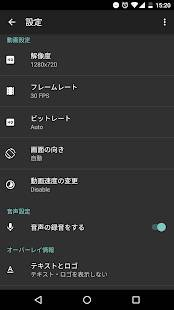 Androidアプリ「AZ スクリーン レコーダー」のスクリーンショット 2枚目