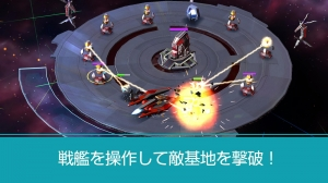 Androidアプリ「ビッグバンギャラクシー【本格SFストラテジーゲーム】」のスクリーンショット 4枚目