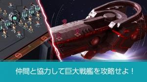 Androidアプリ「ビッグバンギャラクシー【本格SFストラテジーゲーム】」のスクリーンショット 2枚目