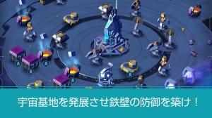 Androidアプリ「ビッグバンギャラクシー【本格SFストラテジーゲーム】」のスクリーンショット 3枚目