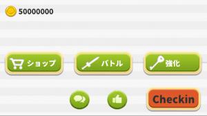 Androidアプリ「バンクバトラー ~バンバト~」のスクリーンショット 2枚目