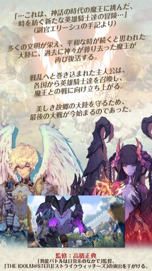 Androidアプリ「ファンタジースリングRPG フィンガーナイツ」のスクリーンショット 4枚目