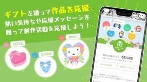 Androidアプリ「ニコニコ漫画 - 無料で雑誌・WEBの人気マンガや未来のヒット作が読める」のスクリーンショット 4枚目